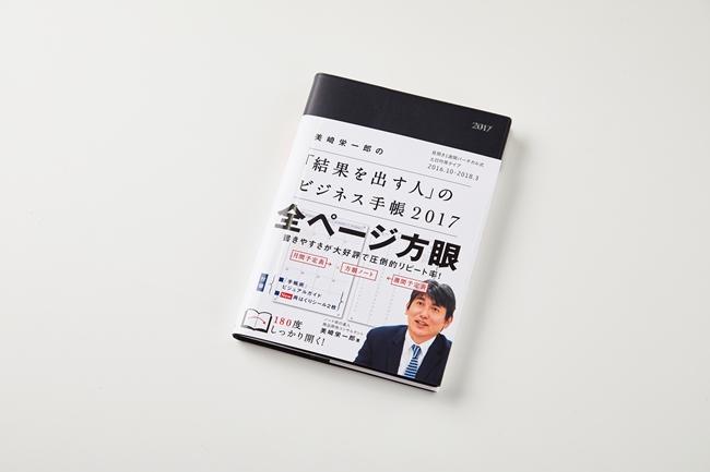 20170331_y-koba_item_07