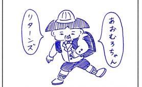 連載漫画「あおむろちゃん リターンズ」Vol.07「花見」