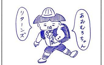 20170331_y-koba_manga_ic_R