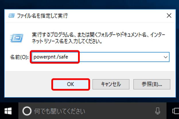 20170331_y-koba_power
