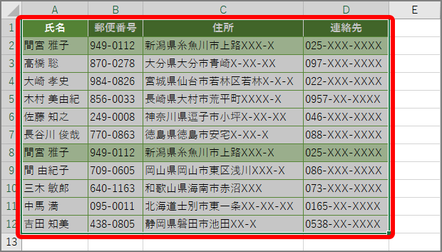 312-06