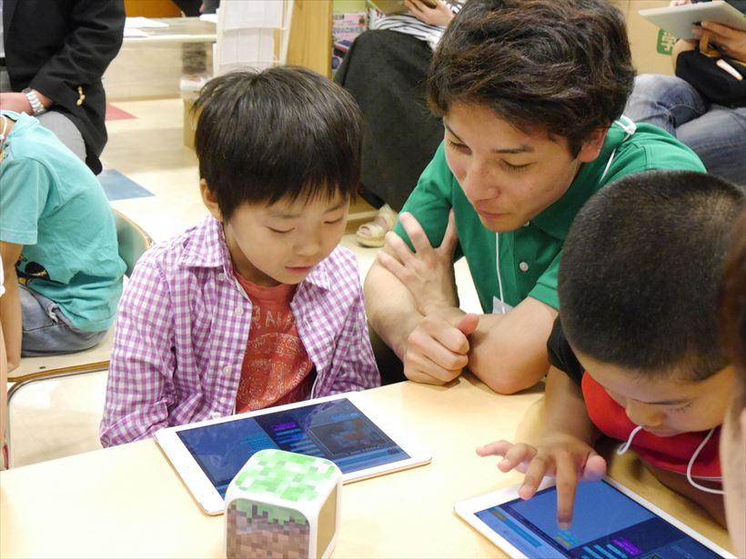 Minecraft Workshop 01 MAIN_R