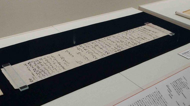 ↑今回初公開される、福井藩士中根雪江宛ての坂本龍馬書状。3月4日から5月7日までの期間限定で展示されます。また、同時に展示される龍馬直筆の書簡2件は、3月20日まで現物が展示される(21日以降はレプリカ展示)とのこと