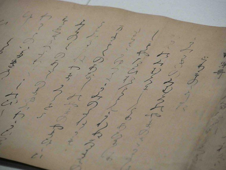 ↑国宝「古今和歌集巻第廿(高野切本)」。11世紀中頃に書かれた古今和歌集の最古の写本です。4月23日まで開催される企画展で見ることができ、現物展示は3月4日から14日までの期間限定(3月14日から4月23日までは複製が展示)