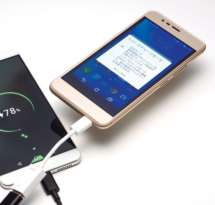 ↑モバイルバッテリーとしても使える。アダプタ経由でタブレットなどに他機器を給電可能だ