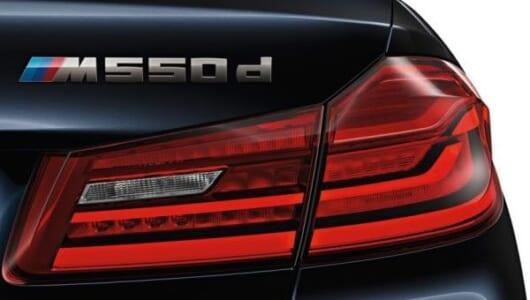 Mパフォーマンスモデルのディーゼル車! BMW M550d xDriveがデビュー