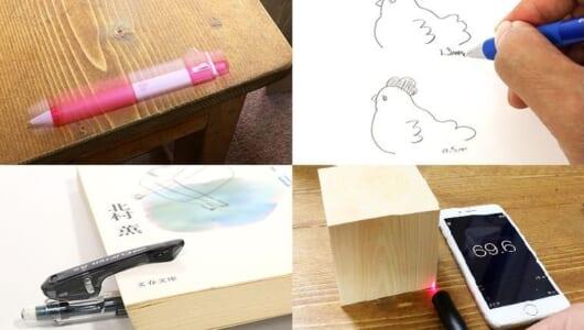 日々の相棒にはユニークな文房具を! 個性が光るワザあり「ペン」大集合!