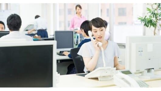 「新人クン、業務連絡がSNSって……」ゆとり世代からバブル世代まで、ギャップを解消する電話テクを伝授!