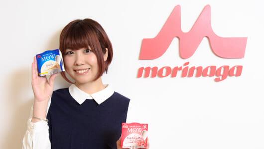 【潜入調査】定番カップアイス「MOW(モウ)」がリニューアル! おいしさの秘密を探れ!!