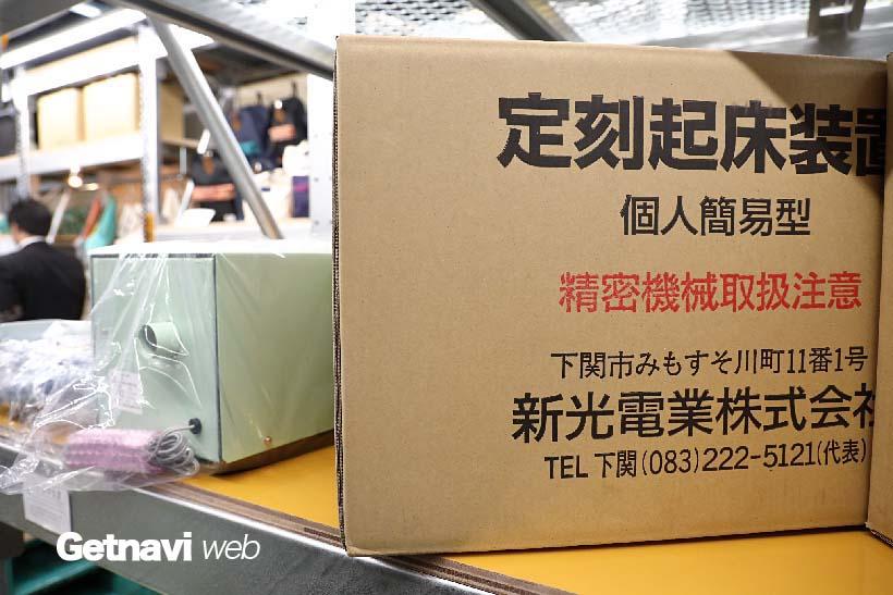 """↑定刻起床装置はJR東日本ほか、多くの鉄道会社の宿泊施設で使われる""""定番""""の起床装置だ"""