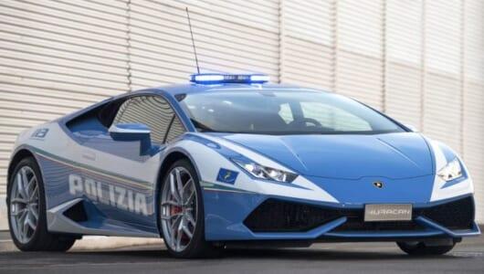 えっ、これが警察車両!? ウラカンのイタリア警察仕様がデビュー
