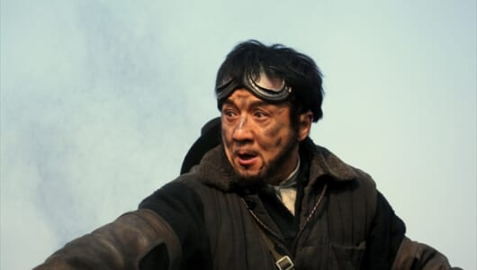 ジャッキー・チェン主演最新作「レイルロード・タイガー」6・16日本公開!