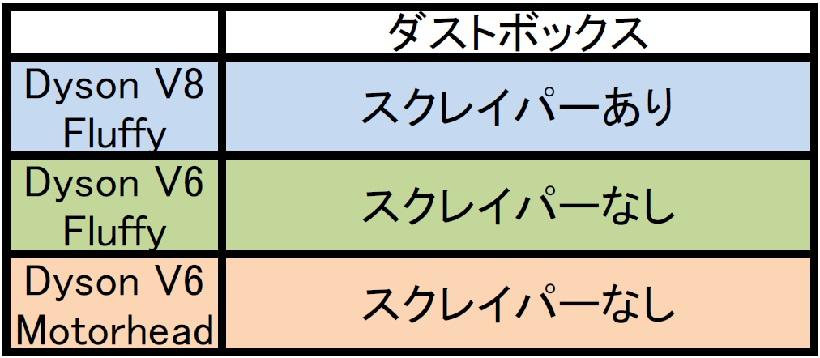 20170404-s2 (9)