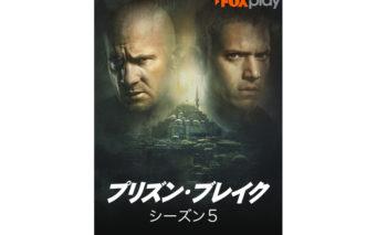 20170404_y-koba_TV