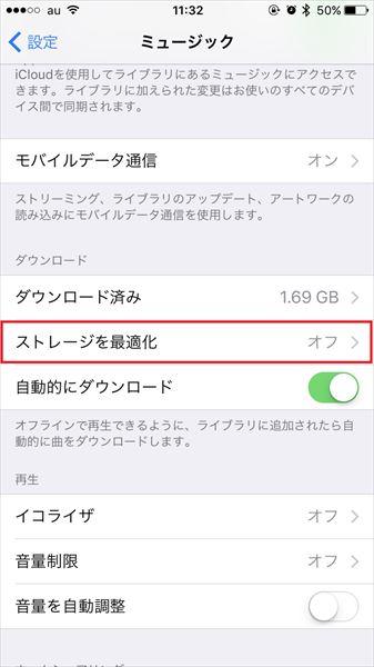 20170404_y-koba_iPhone (2)