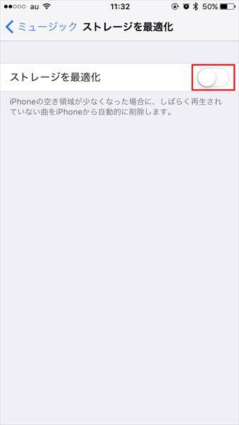 20170404_y-koba_iPhone (3)