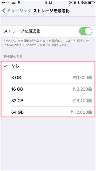 20170404_y-koba_iPhone (4)