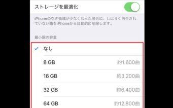 20170404_y-koba_iPhone_ic_R