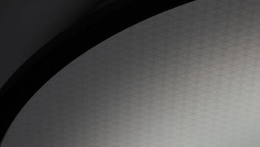 点灯時のみ浮かび上がる模様がほぼアート! 日本の技術と美を極めしシーリングライトが実に奥ゆかしい