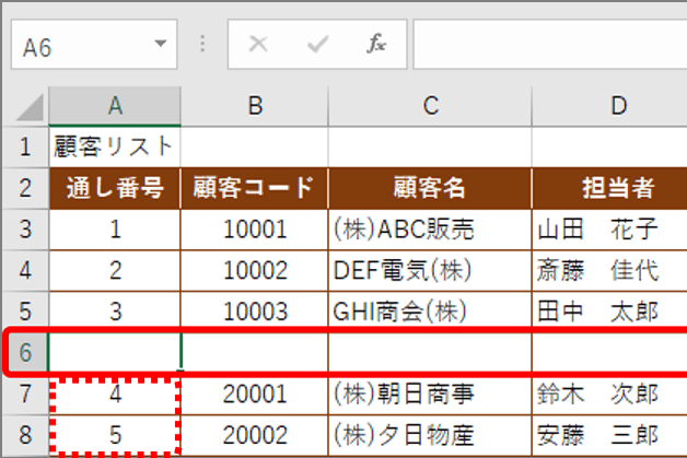 20170405_y-koba_Excel_ic