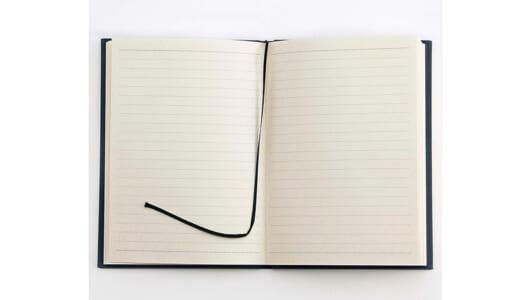 一生使い続けたい! 文房具のプロが溺愛する「無印良品のシンプル&上質なノート」5選