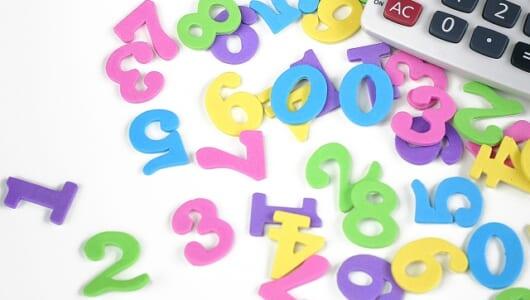 """「日本語と違って""""a""""をつけるだけだから簡単!」は大間違い!? 意外とややこしい英語の「1つ」の表し方"""