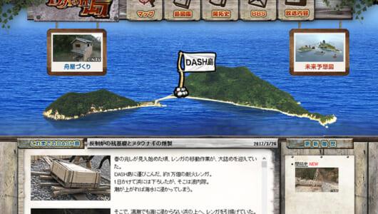 TOKIOメンバーがぶっちぎり! 「建設現場を上手くまとめそうな芸能人」ランキングで1、2フィニッシュを達成