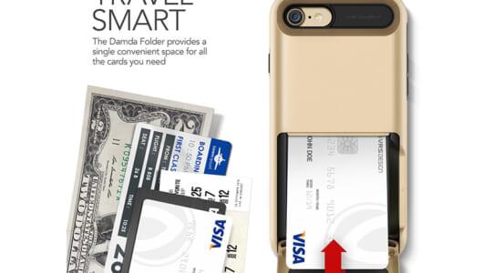 財布もカバンも持ちたくない! いつも身軽でいたい人にオススメのiPhoneケース