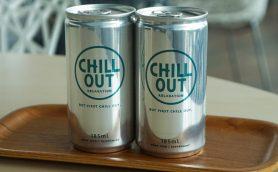 飲めばクリエイティブになれる? 米国でブレイク中の新世代ドリンクを日本酒の唎酒師が試したら