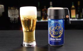 旨味の余韻が1.6倍アップ! 家庭用ビールサーバー「ビールアワー」新作のクオリティが高すぎて驚愕