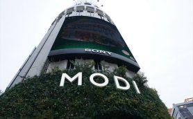 ソニーの技術が渋谷の街を刺激する! 渋谷のド真ん中に「Sony Square Shibuya Project」がオープン