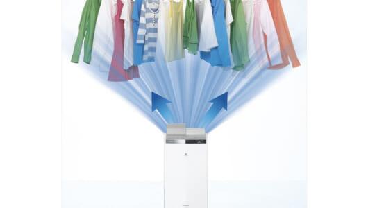 衣類乾燥スピードNo.1! 季節を問わずパワフルに使えるパナソニックの衣類乾燥除湿機をプレゼント!