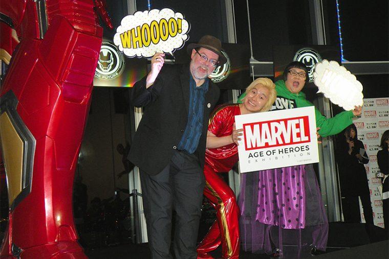 ↑オープニングセレモニーに出席した3人。巨大アイアンマンを見て、「今にも動き出しそう!」と驚きのコメント