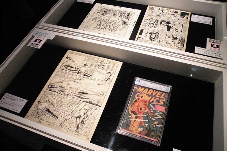 ↑《HISTORY》のコーナーには1939年に発行された『マーベル・コミック#1』も!