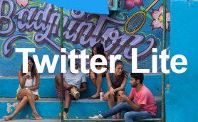 データ使用量を抑えた高速版「Twitter」公開! 「低速モードでも安心」「Lite最強」とブレイクは目前か?