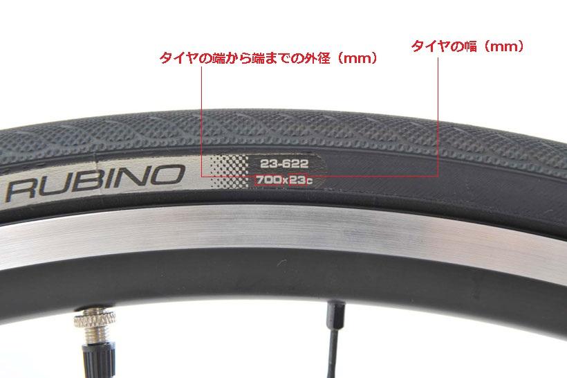 20170412-ロードバイク-3