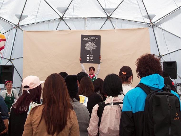 ↑コーヒーの豆知識も得られる「コーヒークイズ大会」