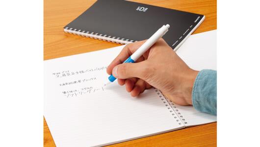 文房具ファンも大絶賛! 筆記時の不満を一気に解消した「超優秀なノート&ペン」6選