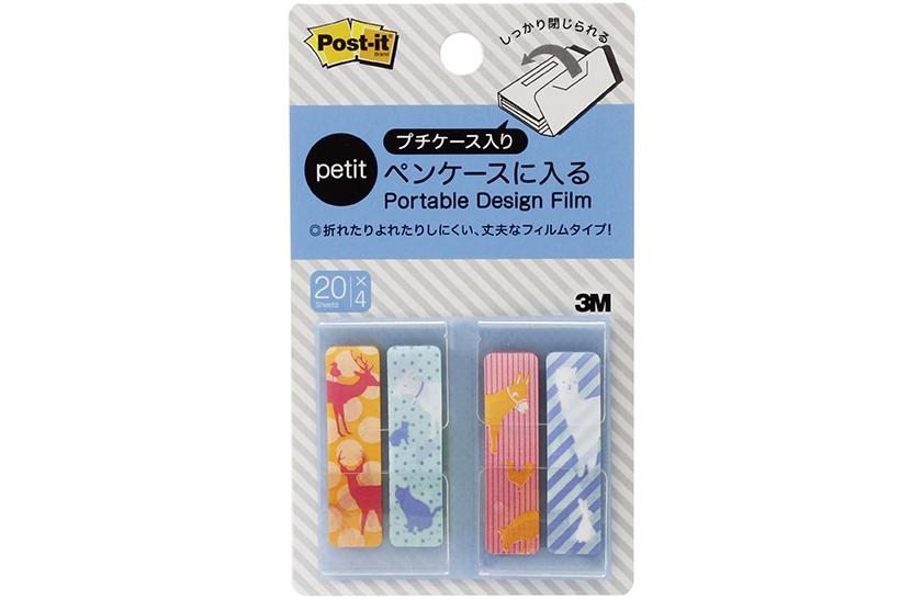 ↑フィルム製で折れにくい携帯タイプ