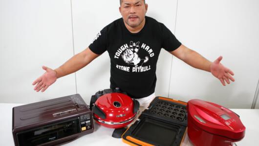 たった一人で7人の胃袋を満たせるか? 料理好きプロレスラーが最新調理家電を駆使してパーティ料理に挑戦!