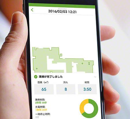 ↑Clean Map レポートは、清掃終了後に家のマップが作成され、最大で過去30回分まで実際に清掃を行った全てのエリアや時間が一目で分かり、汚れやゴミが多かった場所をマップ上で確認することができます。