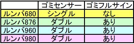 20170417-s1 (6)