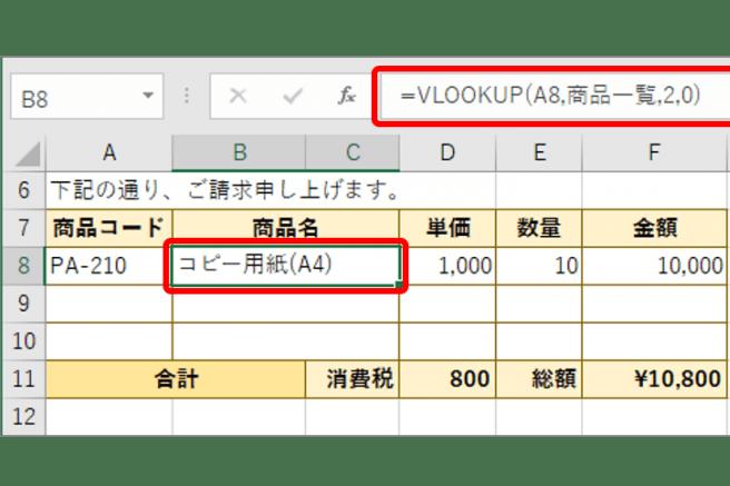 20170417_y-koba_Excel_ic