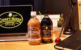 ITワーカーよ、いまこそ「 BOSS」を飲むべし! デスクでPCと格闘する人のためのコーヒー