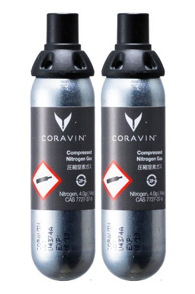 ↑純度99.0%の窒素ガスを封入したコラヴァン カプセル