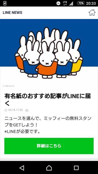 20170418_y-koba_LINE10