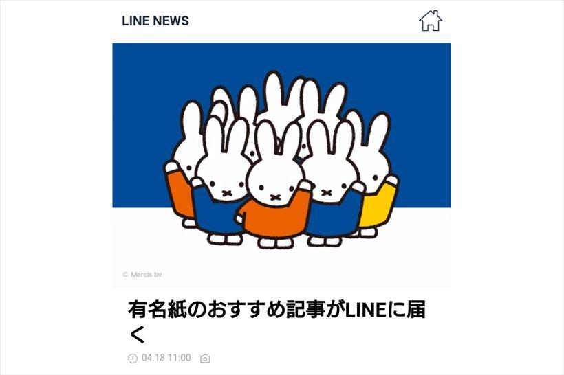 20170418_y-koba_LINE_ic_R