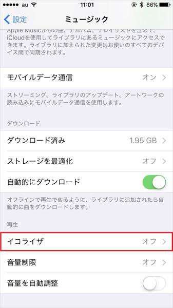 20170418_y-koba_iPhone (2)