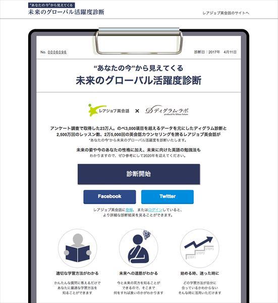 20170419_y-koba_Eng2