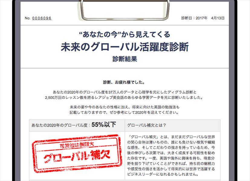 20170419_y-koba_Eng3_R